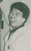 Photo of Victim Tsunao Saitohh