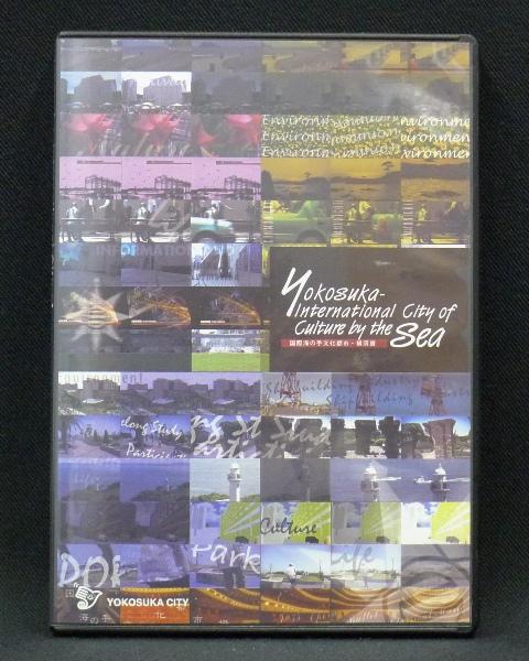 Yokosuka, Japan, DVD | City of San Diego Official Website