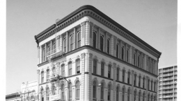 1980 Photo of Old City Hall Building at 664 Fifth at G